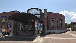 Michi-no-Eki Makkari Flower Center