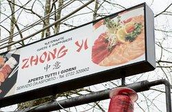 Ristorante Cinese e Giapponese Zhong Yi
