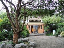 Su Dongpo Memorial Hall