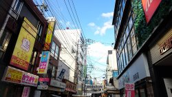 Nishijin Shopping District