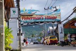 渔村步行街