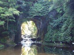 Kameiwa Cave