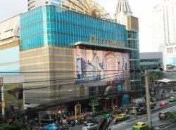 City Complex
