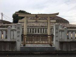 Kumano Shrine Ancient Tomb