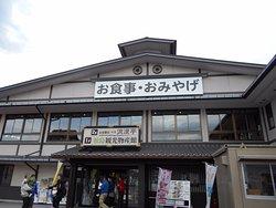Matsushima Shopping Center