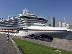 Yokohama Port Osanbashi International Passenger Terminal