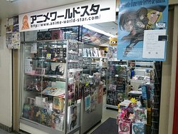 Anime World Star Goods Alpha-kan