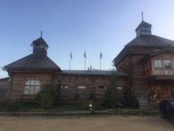 Самобытное якутское местечко)