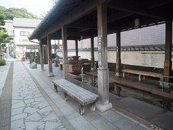 Hirado Onsen Udeyu & Ashiyu