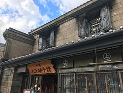 Taishougarasu Museum