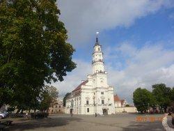 Kaunas City Museum