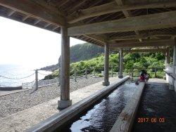Footbath Kirameki