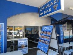 Strand Souvlaki Bar