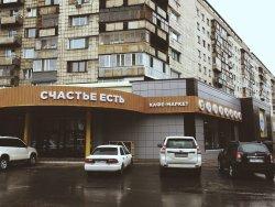 Cafe-Market Schastye Yest