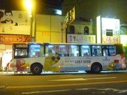 Taichung Bus
