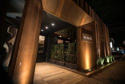 Ambiente super agradável e comida espetacular!