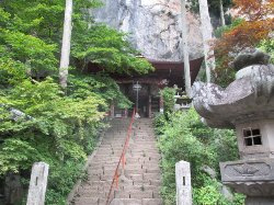 Hashidate Cave