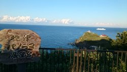 Shukutsu Panorama Observation Deck
