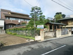 Hiko Jinja Shrine