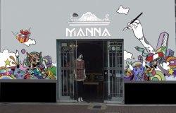 Manna Store