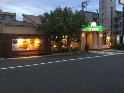 Mos Burger Tokushima Okihama