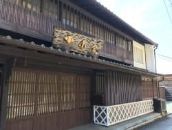 Ozu Houses Of The Meiji