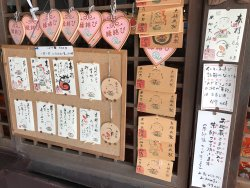 Yoneda Taishiji Temple