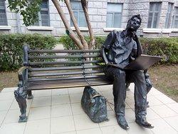 Programmer Monument