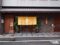 Yamada Matsu Company Limited