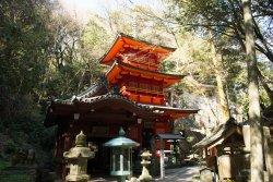 Iwaya-ji Temple