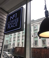 №1 Coffee Place
