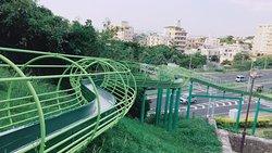 Urasoe Park