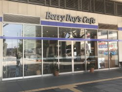 Berry Days Cafe Niigata Station South Exit
