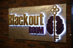 Blackout-room - A new way of entertainment!