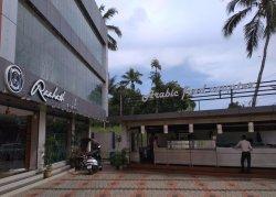 Raahath Fine Dine Restaurant