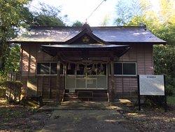 Yamatookunitama Shrine