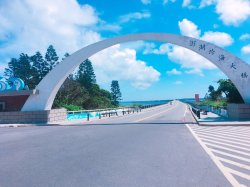 Penghu Great Bridge