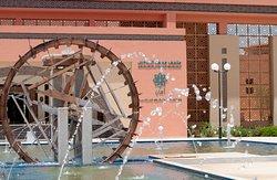 Musée Mohammed VI pour la civilisation de l'Eau au Maroc - Aman