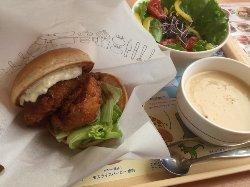 Mos Burger Seki Midorigaoka