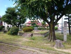 Otai Castle