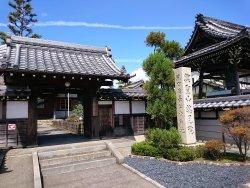 Soken-in Temple