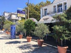 Cafe Platanos