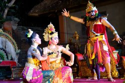 Dance Performance At Ubud Palace