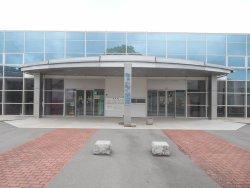 Museum Chiran