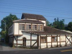 Fong Lin Tobacco Barns