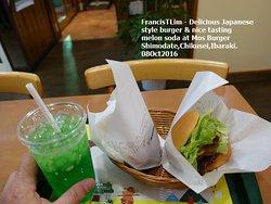Mos Burger Shimodate
