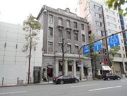 Arai Building