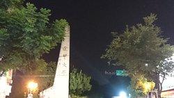 Fengjia University