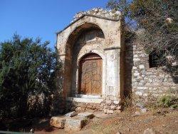 Gate of Medrese