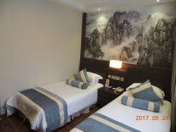 Furong Hotel Yueqing